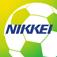 日経W杯2014 - NIKKEI INC.