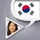 Pretati - Korean